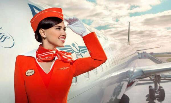 Стать стюардессой