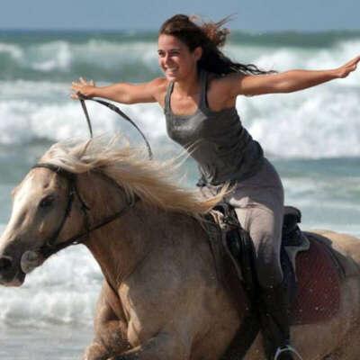Прогулку на лошадях