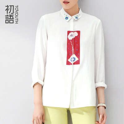 Toyouth 2015 весна vestidos новый летний блузка женщин печатных с отложным воротником офис дамы с длинным рукавом blusas femininasкупить в магазине ToyouthнаAliExpress