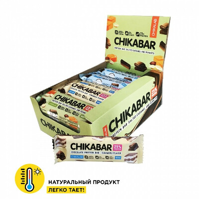 Протеиновый батончик Chikalab ассорти