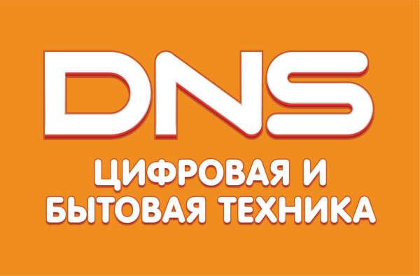 """Подарочный сертификат в магазин «DNS"""""""