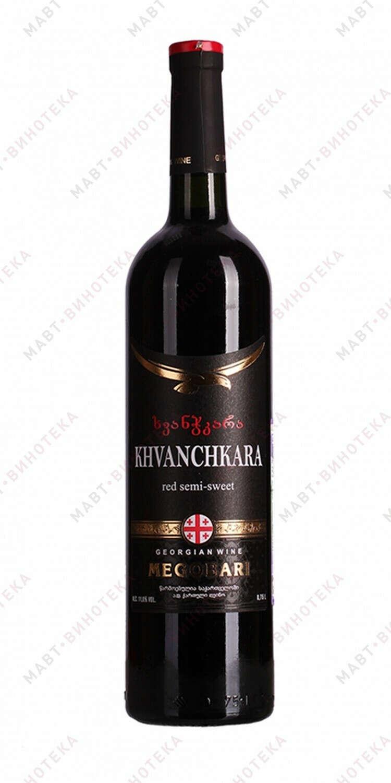Бутылка хорошего Грузинского вина