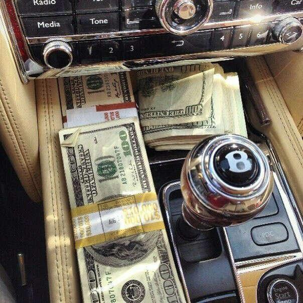 Мыслить как миллионер