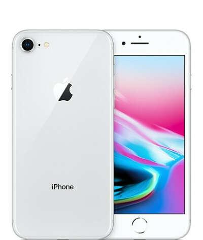 Купить  Смартфон Apple iPhone 8 Plus 64GB в Киеве—выгодные цены на Яндекс.Маркете