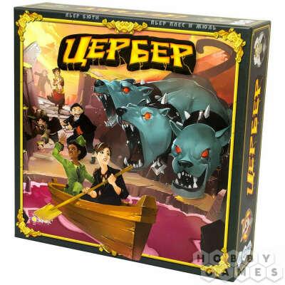 Цербер   Купить настольную игру в магазинах Hobby Games