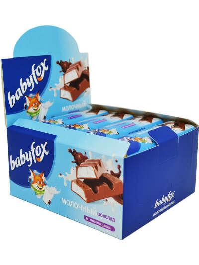 Шоколад молочный батончик Baby Fox, 20 шт. по 47 гр., Baby Fox