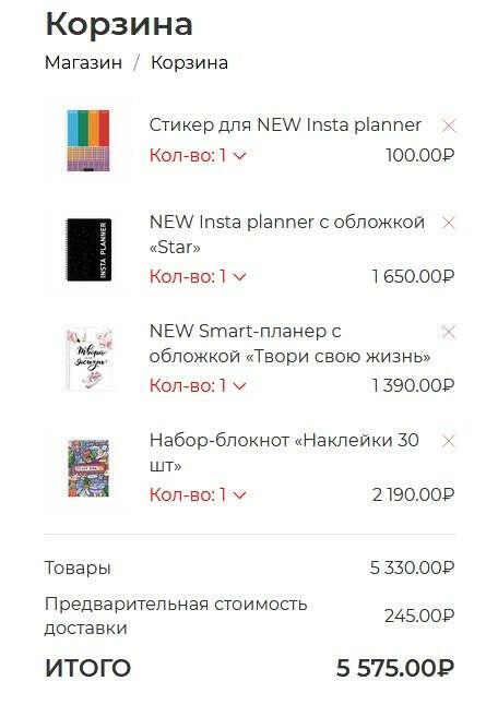 набор смарт-планеровщиков от pplaner.ru