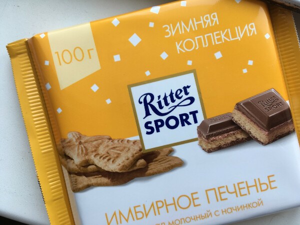 Ritter sport :имбирное печенье
