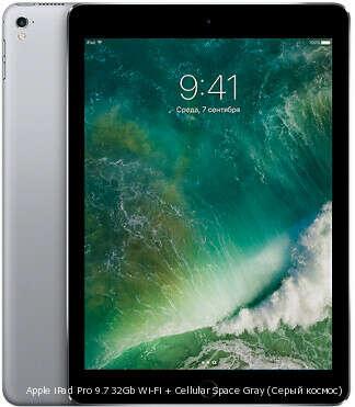 Apple iPad Pro 9.7 32Gb Wi-Fi + Cellular Space Gray (Серый космос)