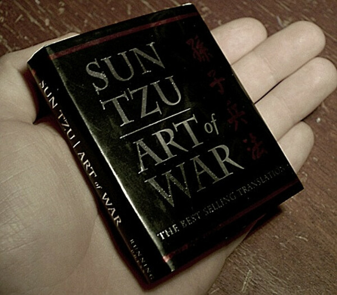 «Искусство войны» Сунь Цзы