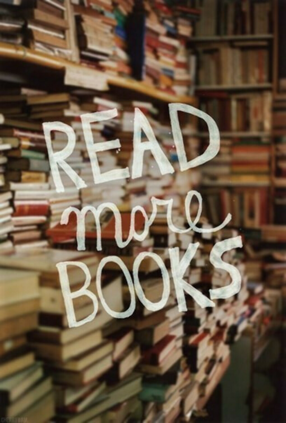 Хочу много книг