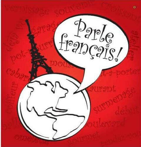 сдать французский