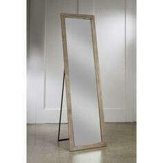 Белое зеркало во весь рост