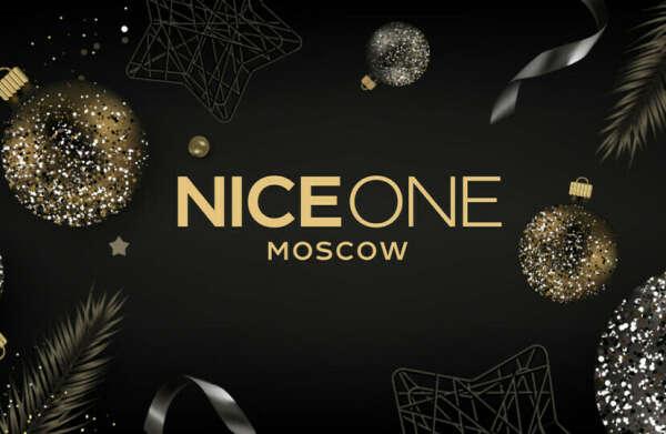 Сертификат Nice One