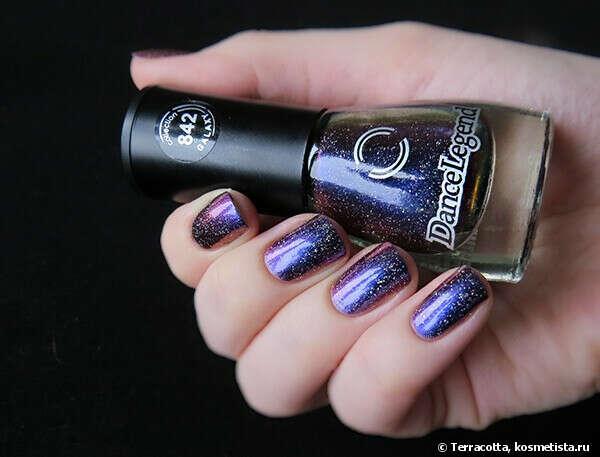 Dance Legend Galaxy Collection 842 Pulsar