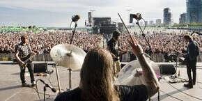 Летний музыкальный фестиваль