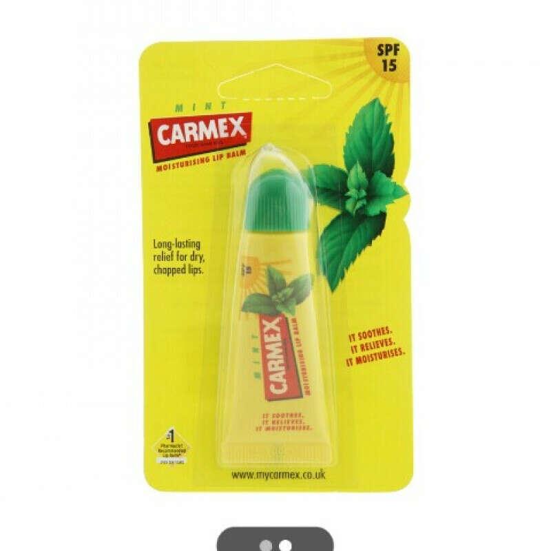 """хочу бальзам """"Carmex""""  подарите мне пожалуйста"""