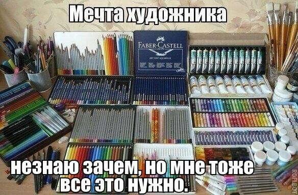 Качественные классные штучки для творчества))