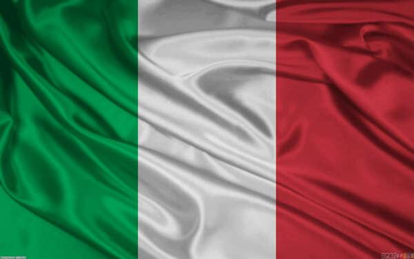 Итальянский язык (уровень А2)