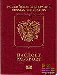российское гражданство без проблем)