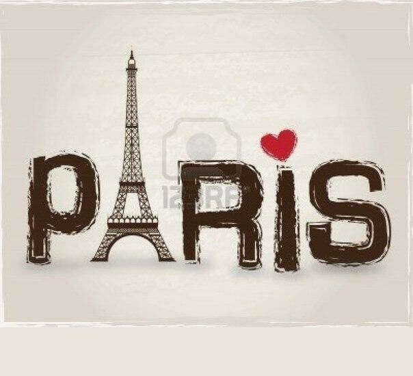 во францию, в париж
