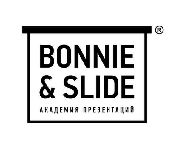 Курсы Bonnie&Slide - Академия Убойных Презентаций