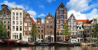 Поездка в Амстердам