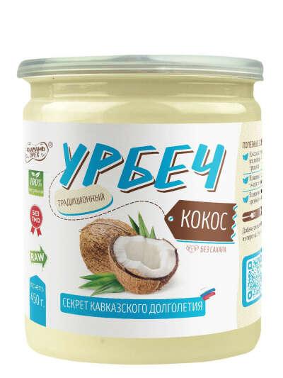 Урбеч из мякоти Кокоса 450 грамм Без сахара, ореховая паста, кокосовое масло молоко орехи, Намажь_орех