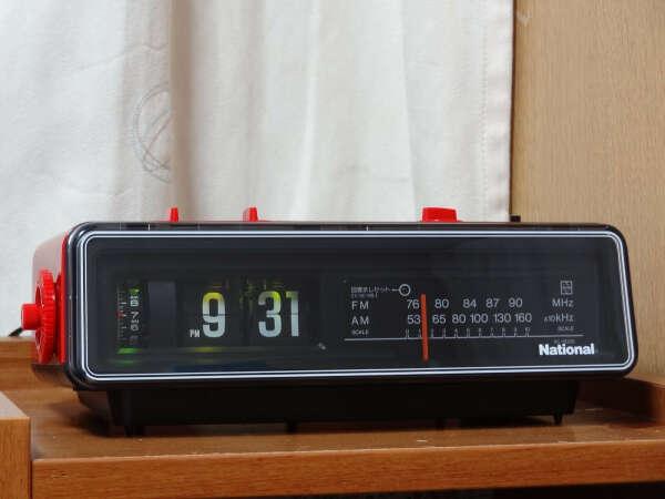 Перекидные часы будильник