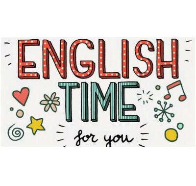 Выучить английский язык
