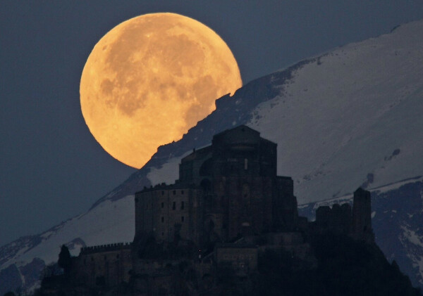 Увидеть большую луну