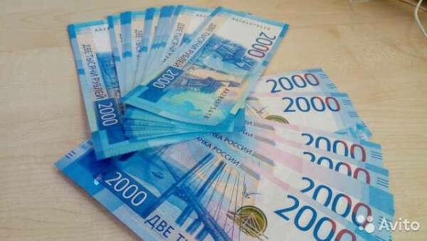 Постоянный дополнительный к моей уже имеющейся зарплате ежемесячный доход в размере 30000 (тридцати тысяч) рублей.
