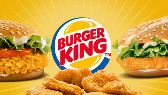 Супер обжирально смертельный обед в БургерКинге