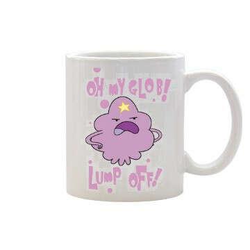 Чашка с принцессой пупыркой
