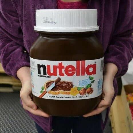 Большая банка Nutella