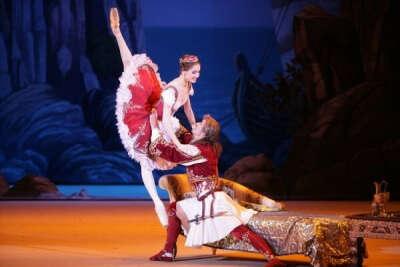 Сходить на балет Корсар