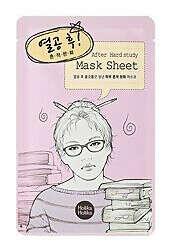After Hard Study Mask Sheet