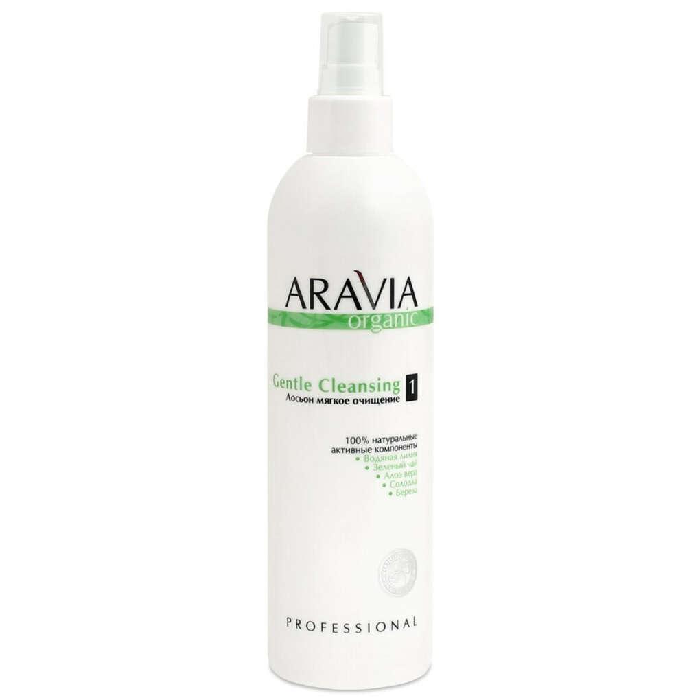 Aravia Organic - антицеллюлитная косметика для тела