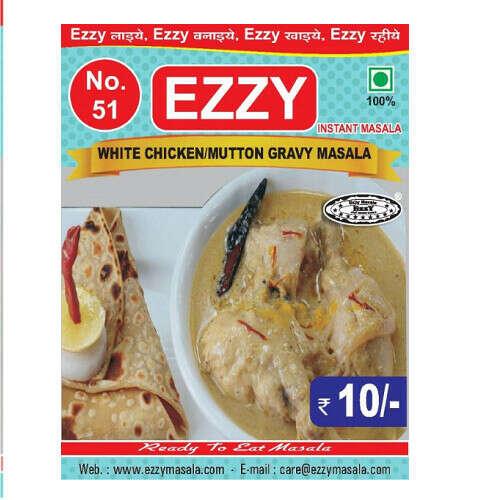 White Chicken / Mutton Gravy Masala 01