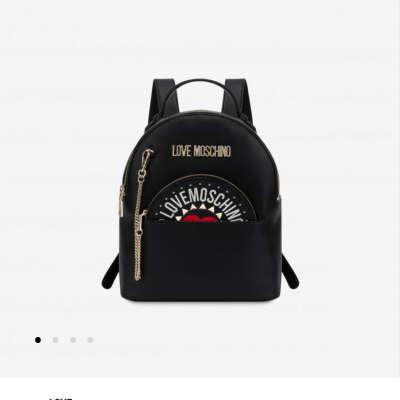 Рюкзак Love Moschino с клатчем