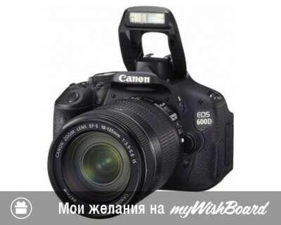 зеркальный фотоапарат