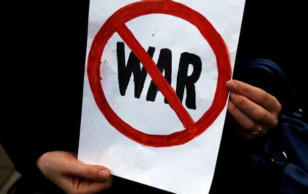 Хочу, чтобы не было войны!