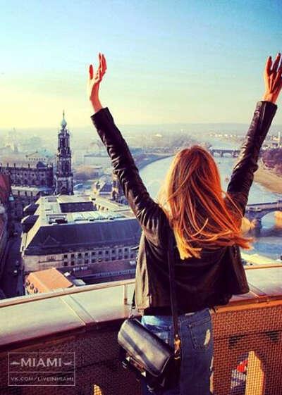 Побывать на крыше)