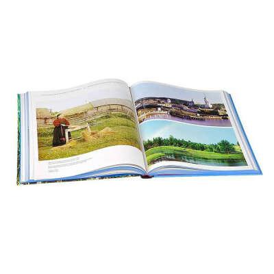 Издательство Красивая книга