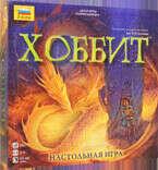 Настольная игра Хоббит (The Hobbit)