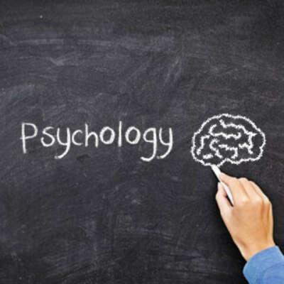 Изучать психологию