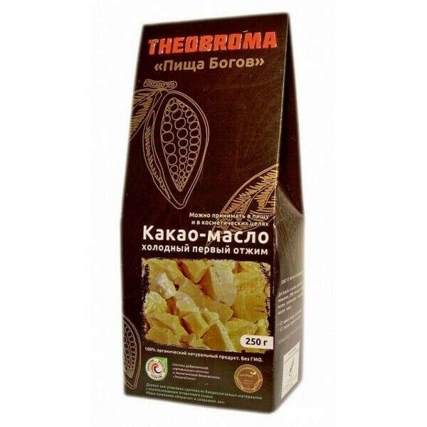 Какао масло (пищевое)