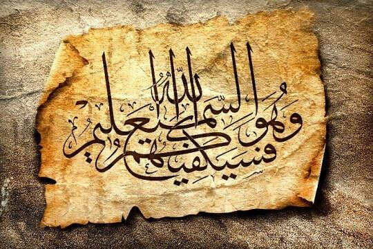 Выучить арабский