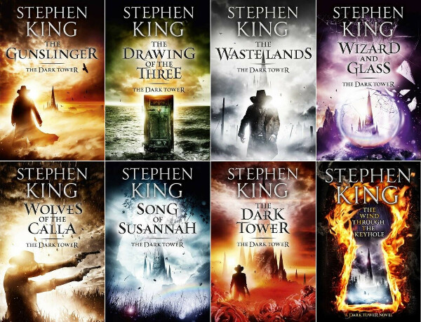 "Серия книг Стивена Кинга ""Темная башня"""