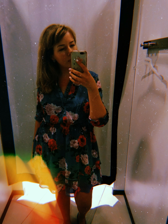 это платье